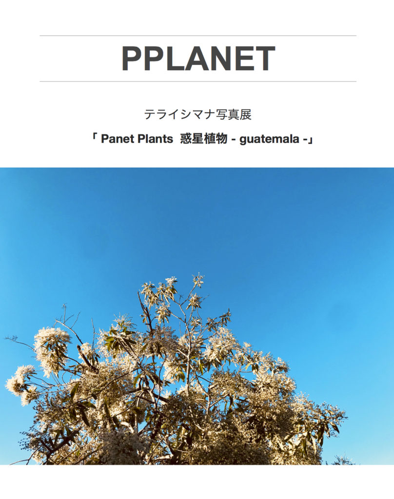 pplanet-1